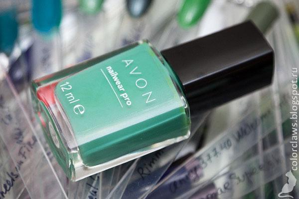 Avon Nailwear Pro Peppermint Leaf