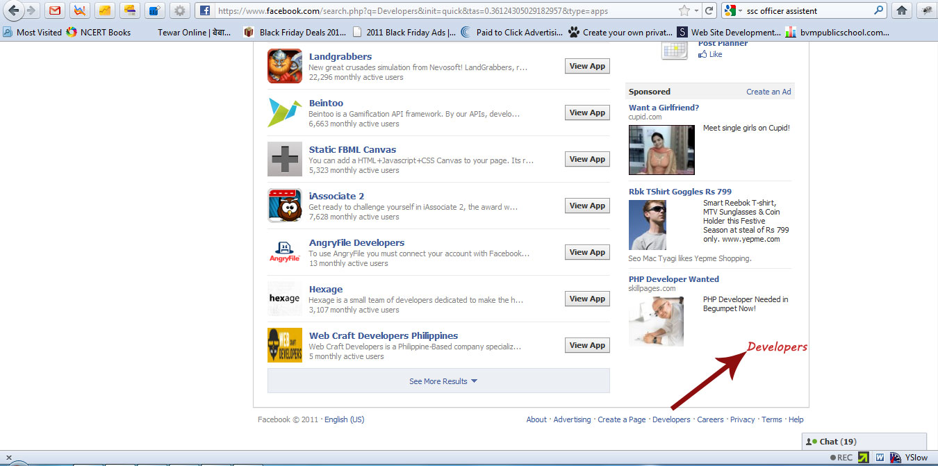 How To Make An Application On Facebook €� The Next Seo