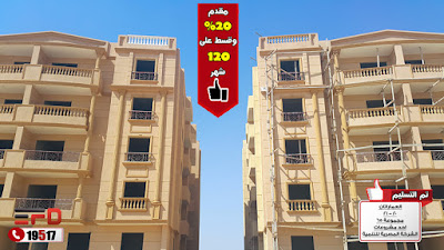 Building 20 21 the first one in new heliopolis city near to el shorouk city