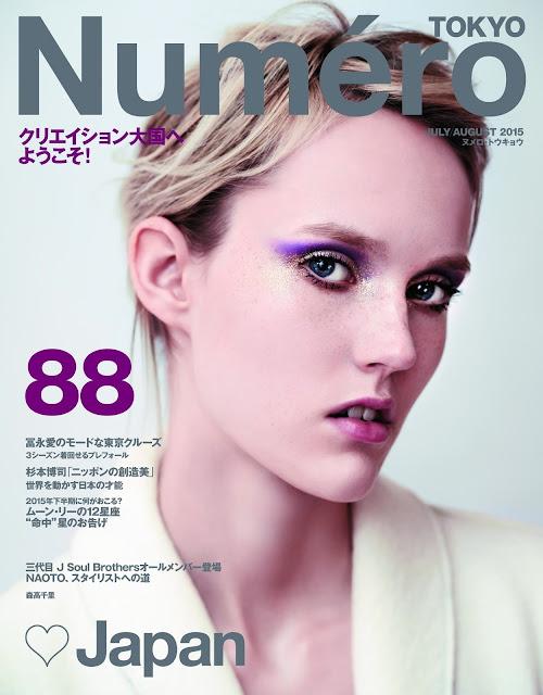 Model @ Herleth Kuusik by Karen Collins for Número Tokyo July/August 2015