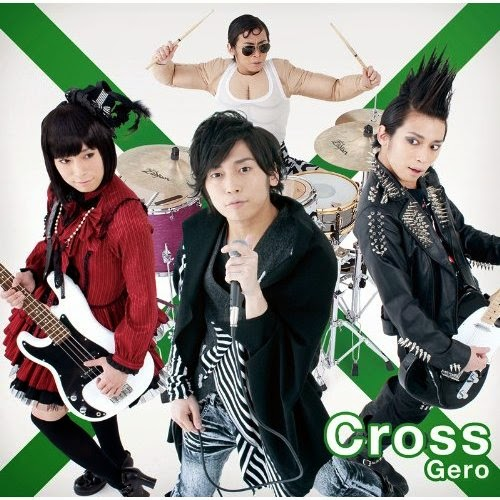 Gero – Cross (Download)