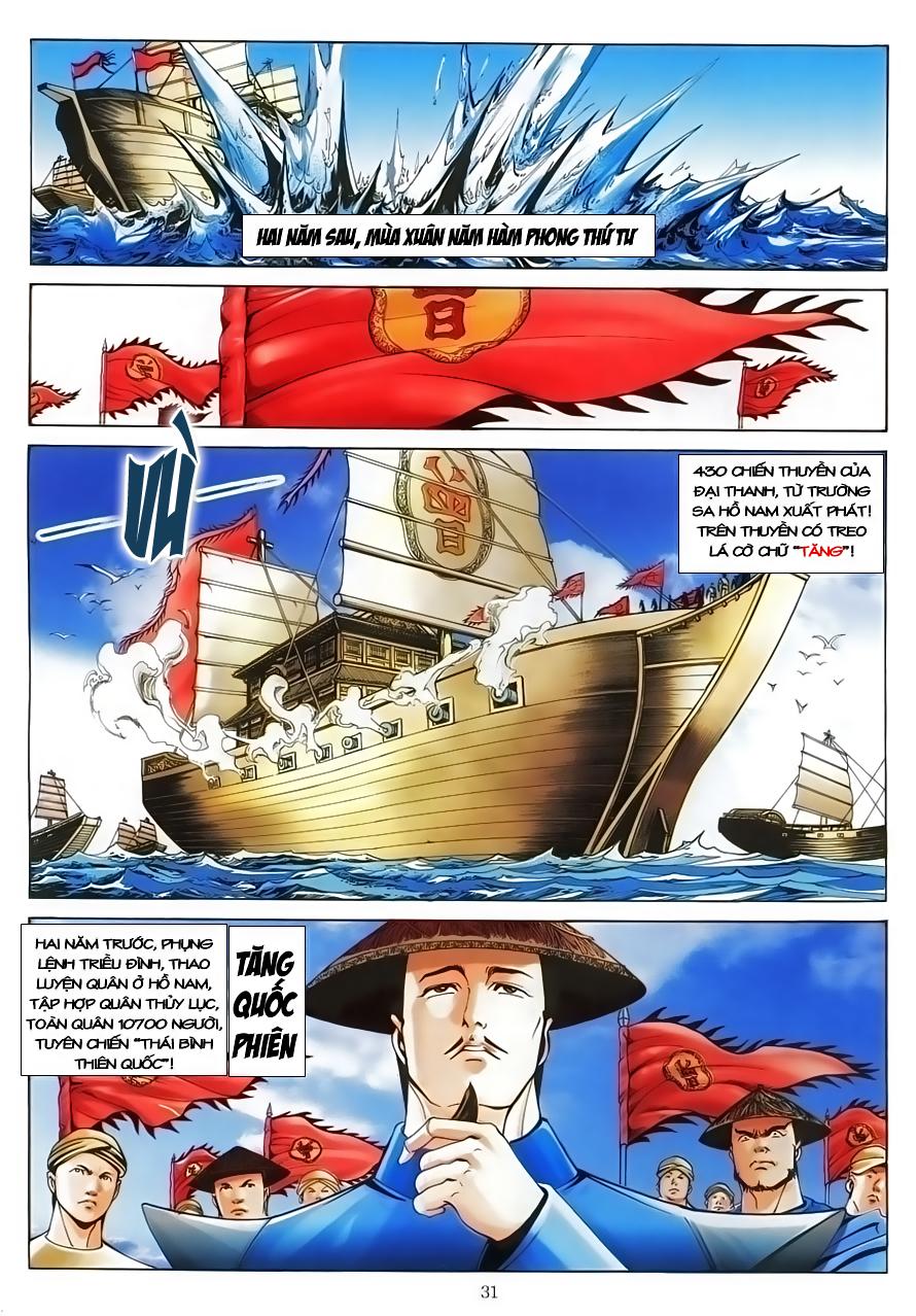 Tân Tác Như Lai Thần Chưởng chap 8 - Trang 26