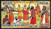 Baul of Bengal Stamp