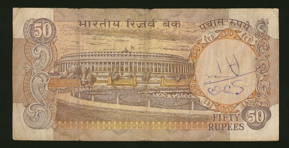 Jk Collection World 50 Rupee Old Note Signed SVENKITARAMANAN