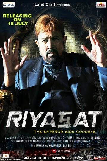 Riyasat 2014