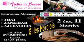 Σεμινάρια Massage THAI, ZANZIBAR, AJURVERDA Gilles Horclois 2 έως 11 Μαρτίου!