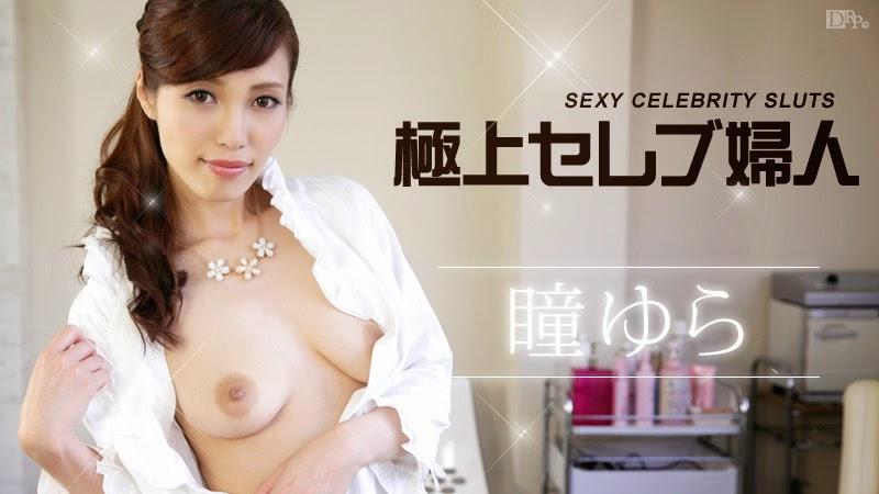 041415 852 – Hitomi Yura