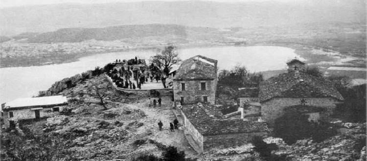 (ΗΠΕΙΡΟΣ)Ιωάννινα:ΕΚΔΗΛΩΣΗ ΜΝΗΜΗΣ Για το Ολοκαύτωμα των Λιγκιάδων τον Οκτώβριο του 1943