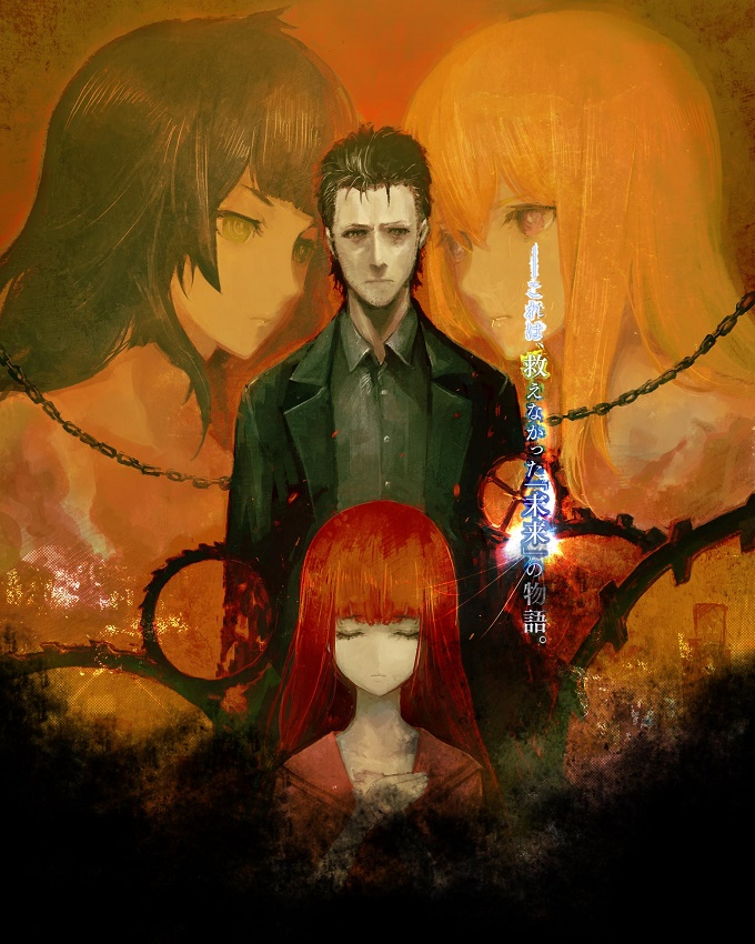 Steins;Gate 0 retrasado