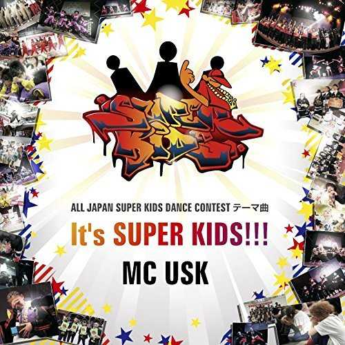 [Single] MC USK – It's SUPER KIDS!!! (2015.11.16/MP3/RAR)