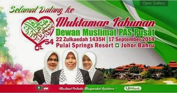 Muktamar Muslimat