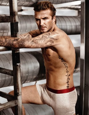 David Beckham Bodywear H&M primavera verano 2014