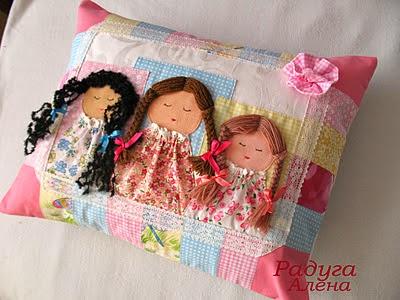 Спящие куколки