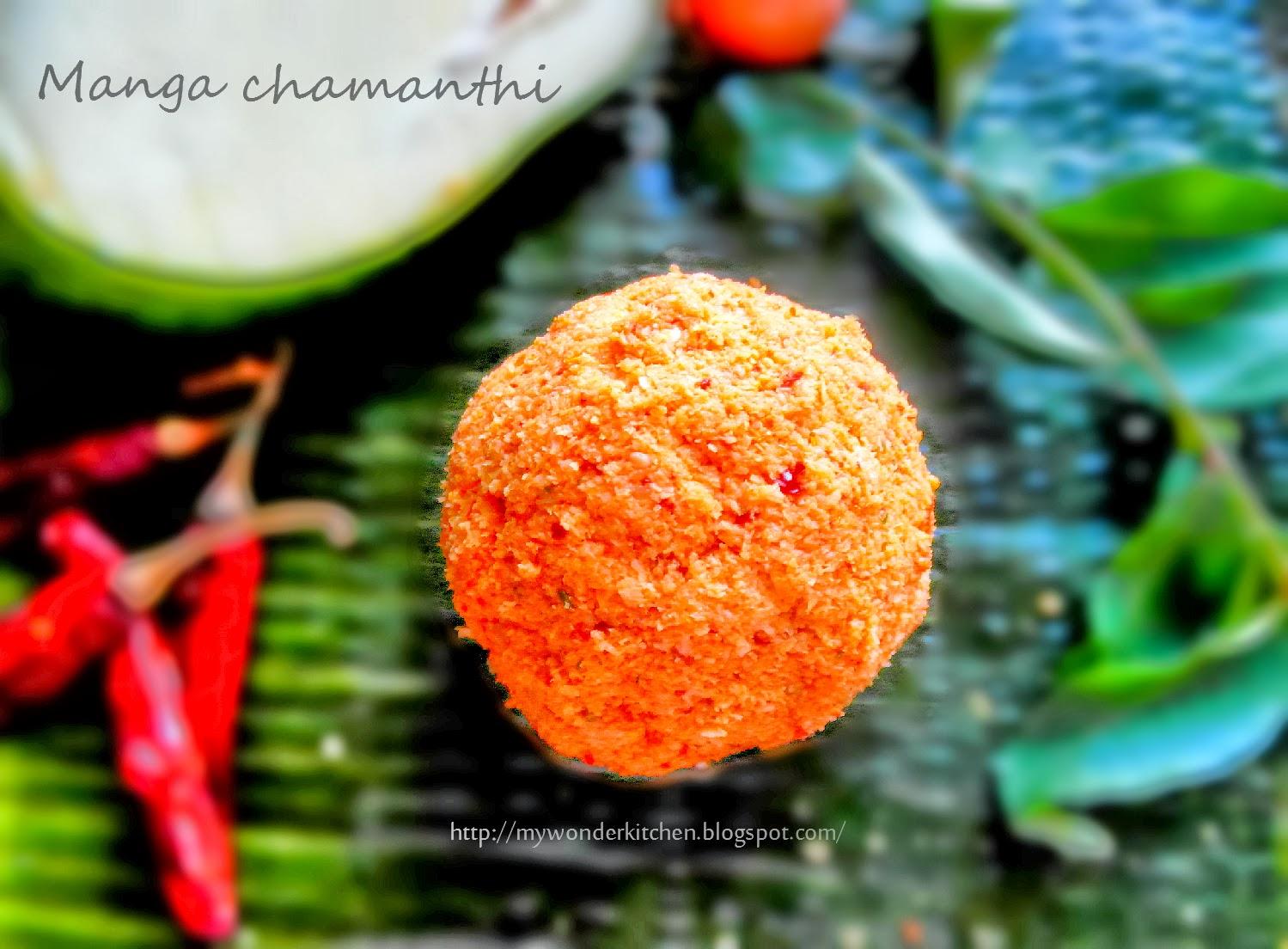 manga-chamanthi