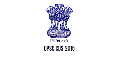CDS 2016 Application Form Notification Exam Date