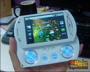 Unmei Q5 - Chinese Fake PSP Phone features NES emulator, dual SIM card slots