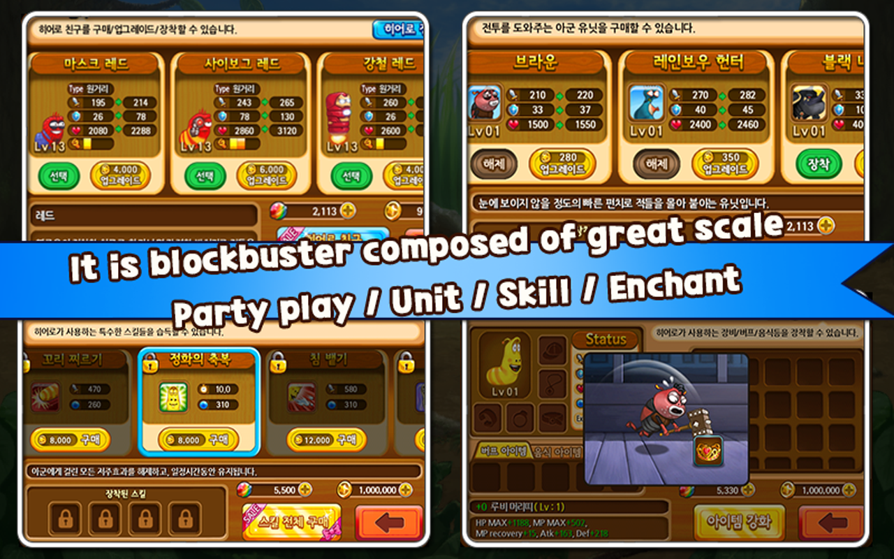 Cheat Larva Heroes: Lavengers 2014 Apk+Data
