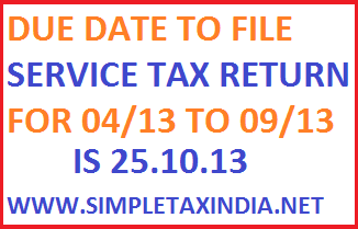 J Crew Return Policy Without Receipt Excel Due Date To File Service Tax Return  To  Is   Quickbooks Invoice Tutorial Excel with Invoice Template Word Download Free Excel Download St April September  Excel Utility For Offline Filing Receipt Blank Template Excel