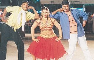Namma Veetu Kalyanam