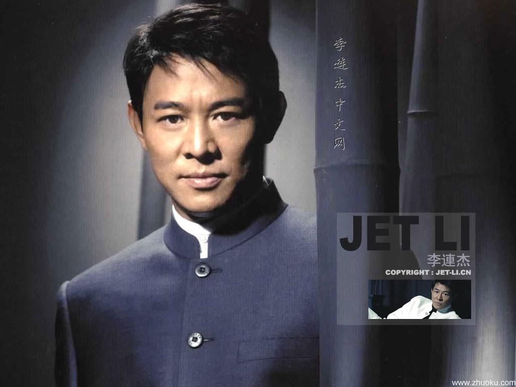 Hd Desktop Wallpaper Jet Li Wallpaper