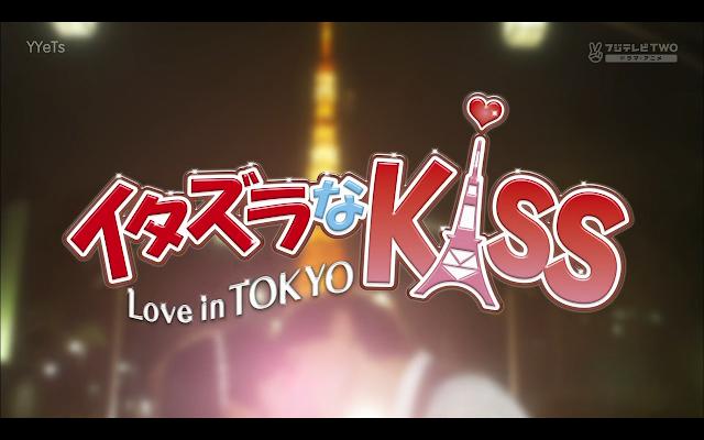 Itazura Na Kiss ~ Love in Tokyo (Series Title)