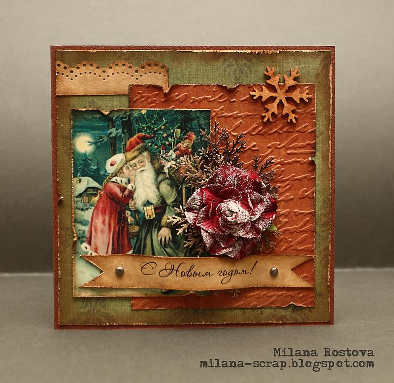 Новогодние открытки в стиле скрапбукинга