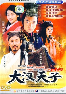 Thiên Tử Đại Hán - The Prince Of Han Dynasty 2