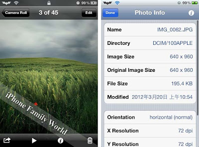 TPhoto Info 1.3.0 - iphone family world | iphone family