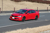 Honda Civic Mugen Type RR Wallpaper