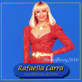 Raffaella Carrá – Golden Collection