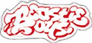 Beastie Boys Old School Logo Sticker