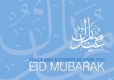 eid al adha 2013 quotes wallpaper