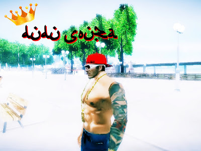 GTA SA   Pack MC Kauan