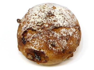 ごろっとマカダミア | Torch.bakery(トーチドットベーカリー)