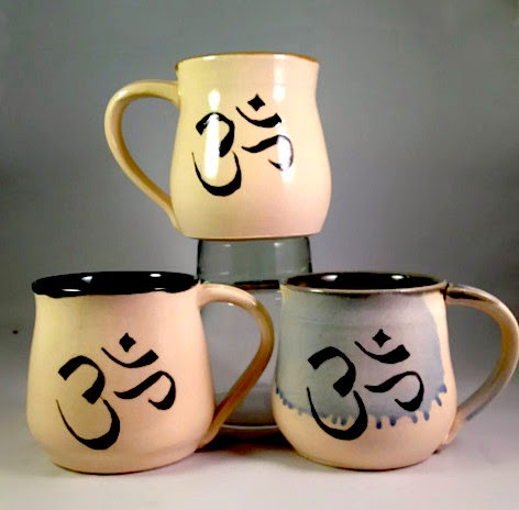Handcrafted Om Mugs by Future Relics Gallery