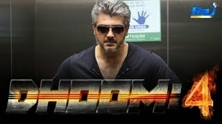 Will Thala Ajith go Bollywood | Dhoom4 Waiting for Ajith's Dates