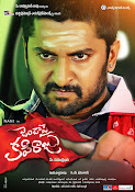 Jendapai kapiraju movie wallpapers-thumbnail-9