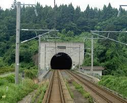 Terowongan Bawah Laut Seikan