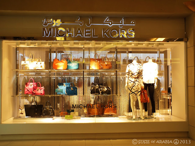 Michael Kors in Stars Avenue Mall, Jeddah