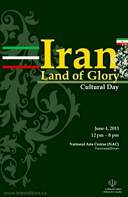 Iran: Land of Glory
