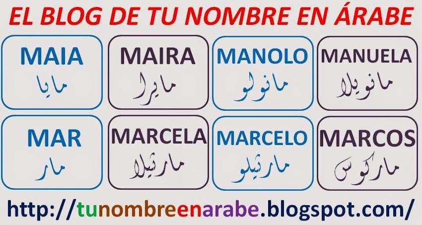nombres en arabe tatuajes