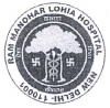 Dr. Ram Manohar Lohia Hospital (www.tngovernmentjobs.in)