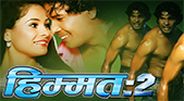 Nepali Movie - Himmat 2