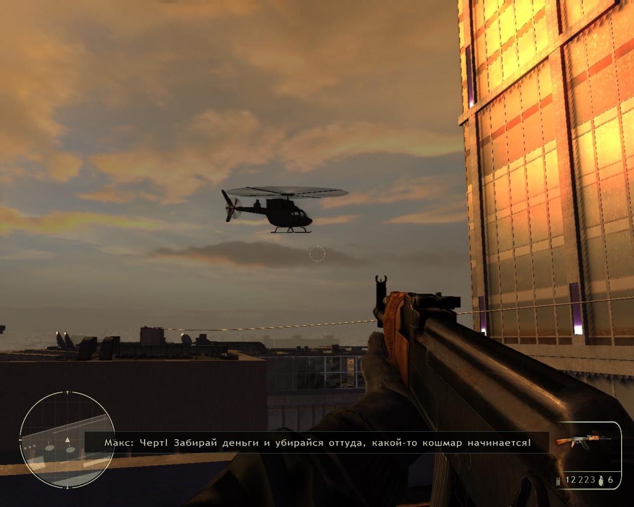 Sniper: The Manhunter Pc