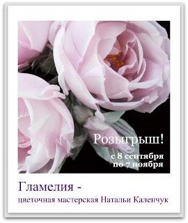 Очень красивые рукодельные цветы у Натальи