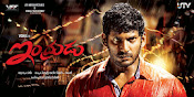 Indrudu Movie HQ Wallpapers-thumbnail-16