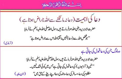 khel ki ahmiat in urdu Khel-aur-tafreeh-ki-shari-hudood community urdu texts  muhadisen-kain-haan-fiqah-aur-fuqaha-ki-ahmiat  oct 8, 2010 10.
