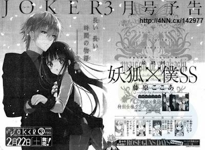 Inu x Boku SS manga final febrero anuncio.
