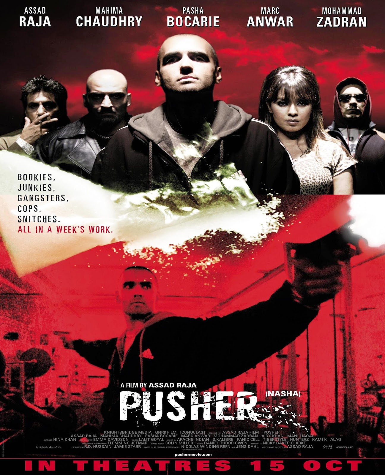 Pusher (1996) Dvdrip ταινιες online seires oipeirates greek subs