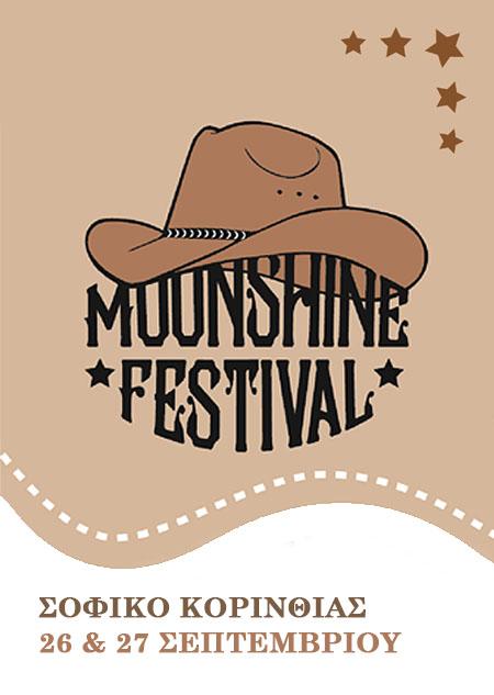 1o Moonshine Festival